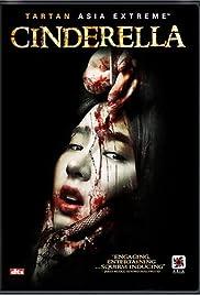 Sin-de-rel-la(2006) Poster - Movie Forum, Cast, Reviews