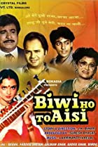 Image of Biwi Ho To Aisi