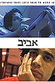 Aviv Poster