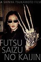 Image of Futsû saizu no kaijin