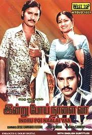 Indru Poyi Naalai Vaa Poster