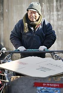 Aktori Goo Shin