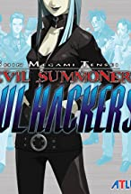 Primary image for Devil Summoner: Soul Hackers