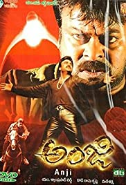 Anji (2004) Poster - Movie Forum, Cast, Reviews