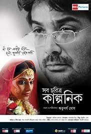 Shob Charitro Kalponik Poster