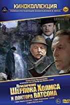 Image of The Adventures of Sherlock Holmes and Doctor Watson: King of Blackmailers