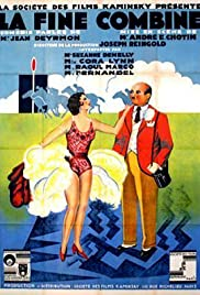 La fine combine Poster