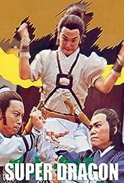 Feng qi yun yong dou kuang lung Poster