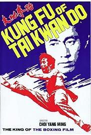 Shuang long gu Poster