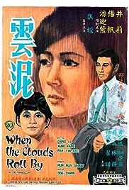 Yun ni Poster