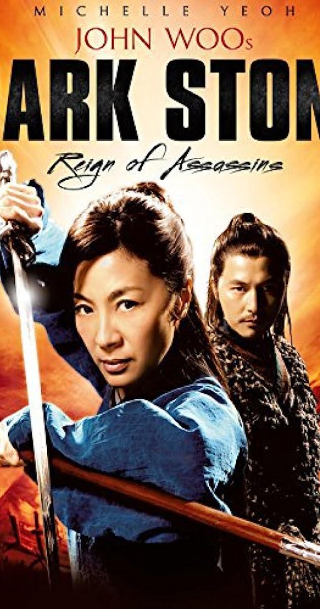 Samdomų žudikų valdžia / Reign of Assassins (2010)