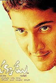 Okkadu Poster