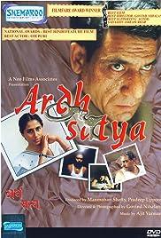 Ardh Satya(1983) Poster - Movie Forum, Cast, Reviews