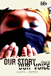 Our Story Our Voice Poster