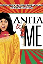 Image of Anita & Me