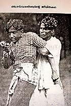 Image of Vigathakumaran