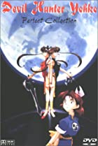 Image of Devil Hunter Yohko