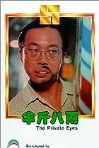 Image of Ban jin ba liang