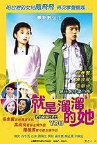 Image of Jiu shi liu liu de ta