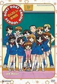 Sensei no o-jikan - Doki doki school hours Poster
