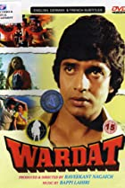 Image of Wardaat