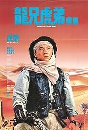 Armour of God 2: Operation Condor(1991) Poster - Movie Forum, Cast, Reviews