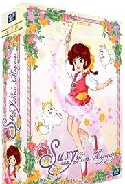Kami hikouki karano dengon Poster