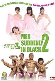 Daai cheung foo 2 Poster