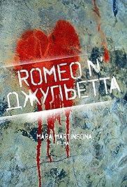 Romeo n' Juliet Poster