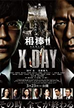 Aibou shirîzu: X Day