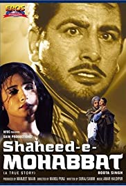 Shaheed-E-Mohabbat Boota Singh (1999) Poster - Movie Forum, Cast, Reviews
