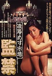 Ryôjoku mesu ichiba - Kankin(1986) Poster - Movie Forum, Cast, Reviews