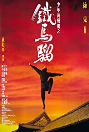 Siu nin Wong Fei Hung chi: Tit ma lau (1993) Poster - Movie Forum, Cast, Reviews