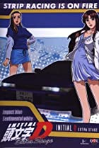 Image of Initial D: Extra Stage