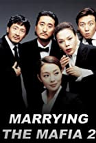 Image of Marrying the Mafia II