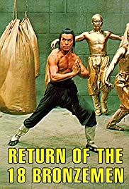 Return of the 18 Bronzemen (1976) Poster - Movie Forum, Cast, Reviews