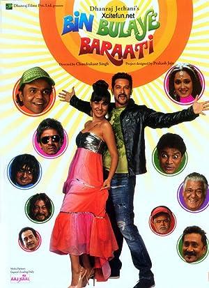 Bin Bulaye Baraati watch online