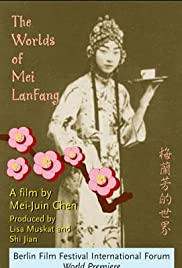 The Worlds of Mei Lanfang Poster