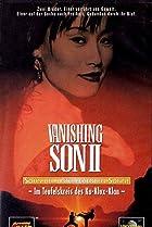 Image of Vanishing Son II