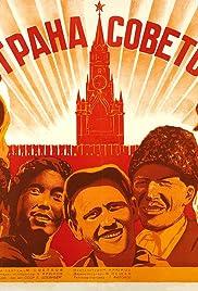 Strana sovetov Poster