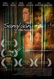 Sanglaan Poster