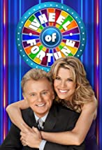 Primary image for Wheel of Fortune