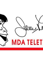 Jerry Lewis MDA Labor Day Telethon