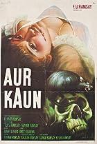 Image of Aur Kaun?