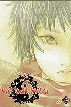 Kai doh maru (2001) Poster