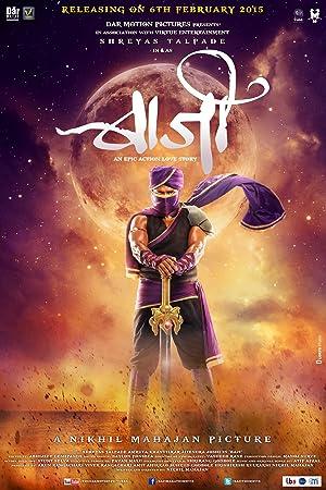 Baji (2015) Download on Vidmate