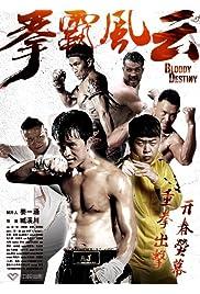 Nonton Film Bloody Destiny (2015)