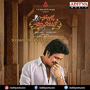 Soggade Chinni Nayana (2016) Download on Vidmate