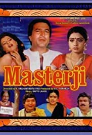 Masterji Poster