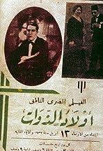 Awlad el zawat